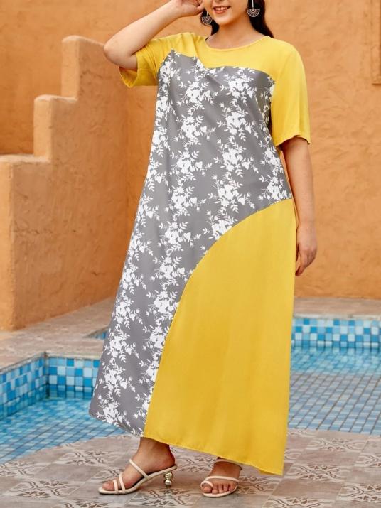 Свежа лятна рокля в жълт цвят
