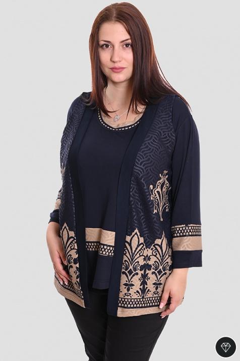 Стилен комплект от блуза и елек в син цвят снимка 1